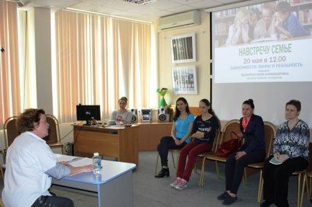 Проект Совета приёмных родителей Московской области при Министерстве образования МО и благотворительного фонда НАША СЕМЬЯ